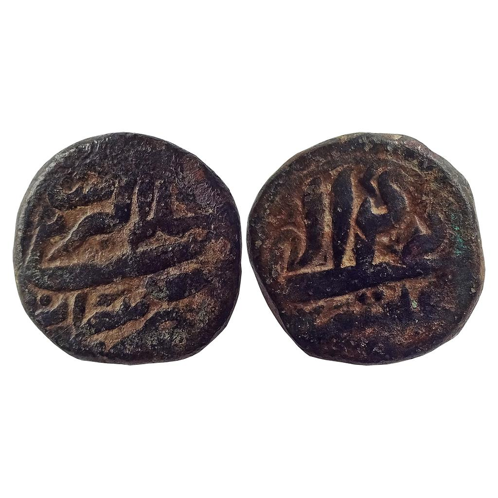 Mughal Akbar Bairata Mint Ilahi type Month Tir Copper Double Dam