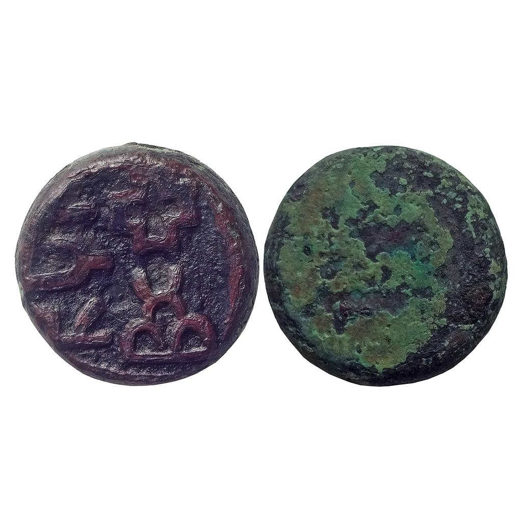 Ancient, City State Issue, Tipuri (Modern name Tripuri), Narmada Valley, Copper Unit