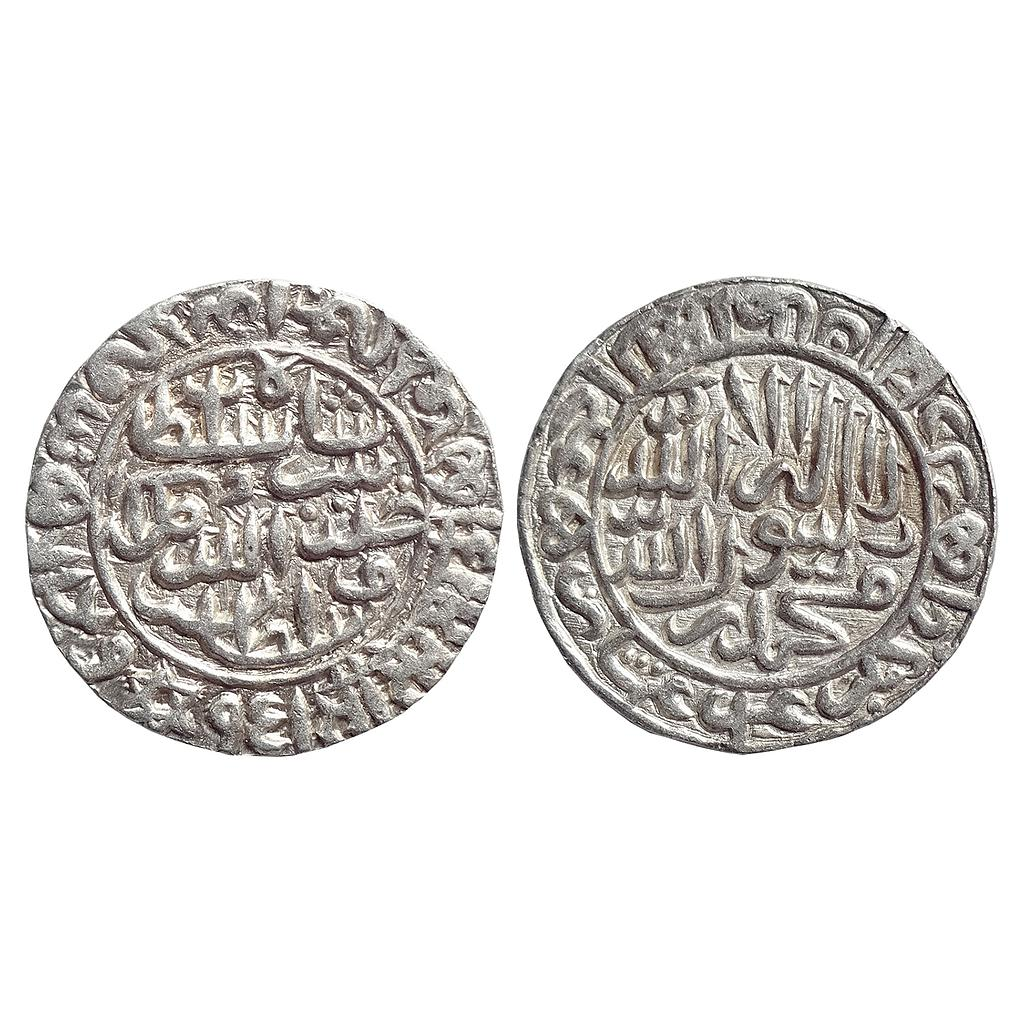Delhi Sultan Sher Shah Mintless Agra-Gwalior type Silver Rupee