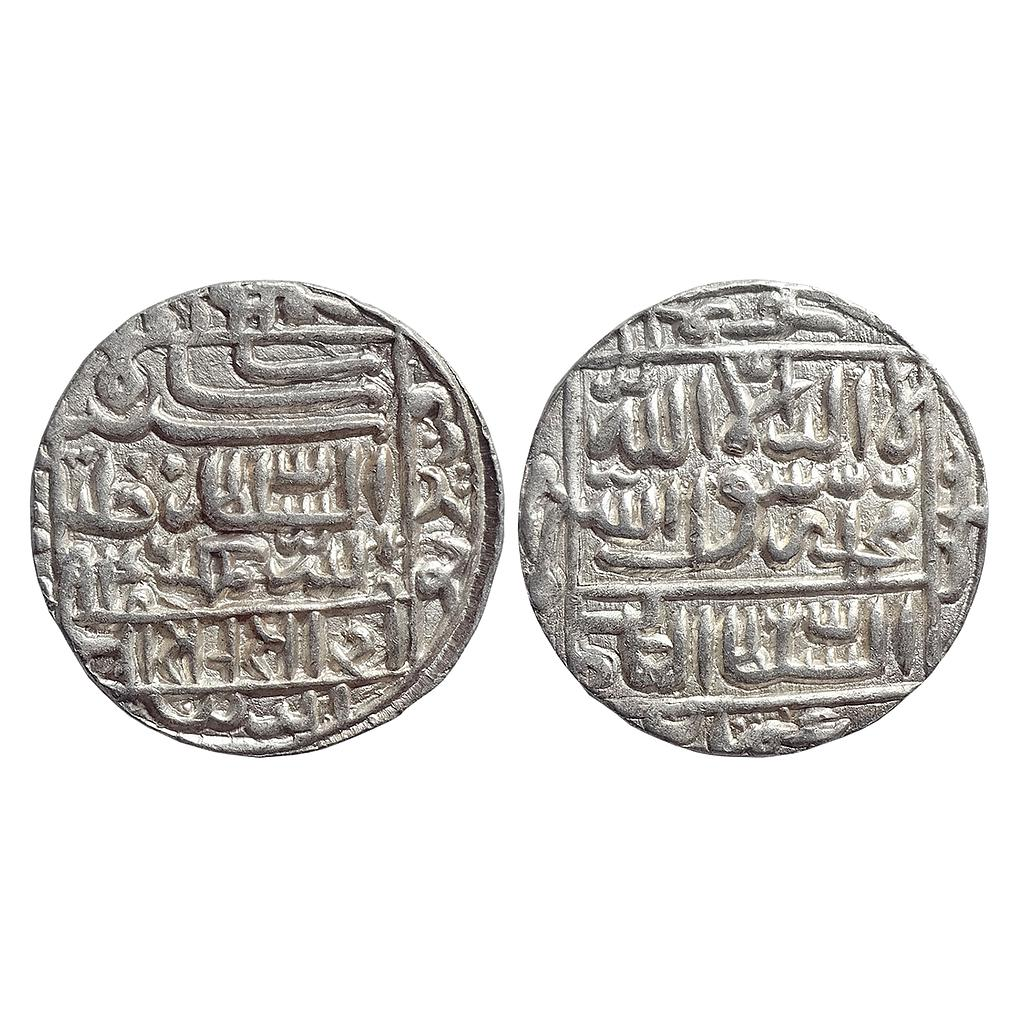 Delhi Sultan Sher Shah Mintless Type Silver Rupee