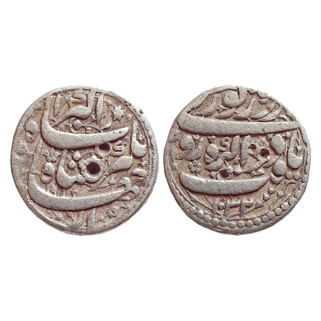 Mughal, Jahangir, Agra Mint, 'Yaft' Couplet, Silver Rupee