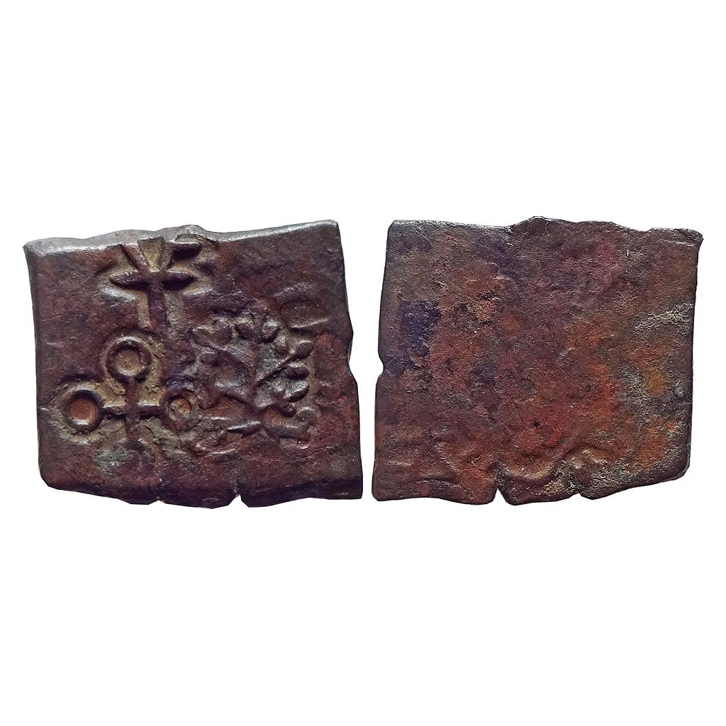 Ancient, Punch Marked, Coinage, Eran-Vidisha Region, Copper Karshapana