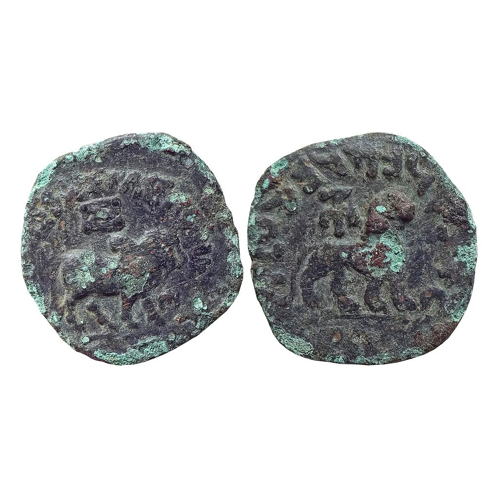 Ancient, Indo-Scythians, Azes II, Copper Trichalkon