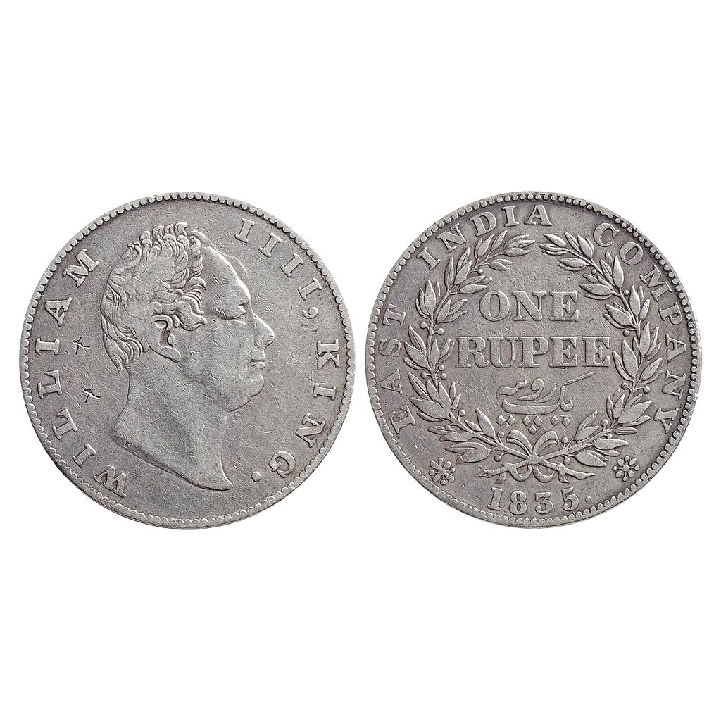 EIC, William IV, 1835 AD, Calcutta Mint, F (i), No dot after F, A / II, Bud Leaves, 19 Berries, Silver Rupee