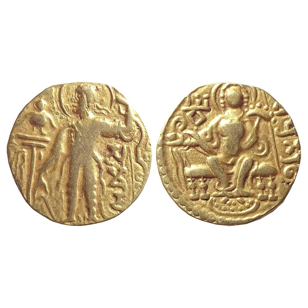 Ancient, Gupta Empire, Gold Dinar of Samudra Gupta I, Gold Dinar of Archer type