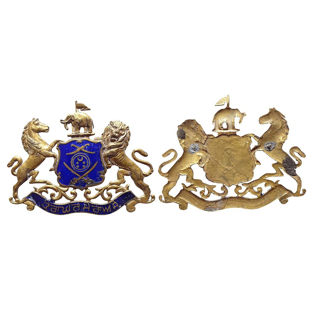 Coat of Arms of Patiala State, Brass