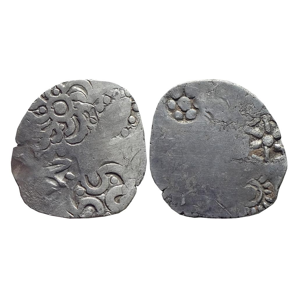 Ancient, Punch Marked Coinage, Kosala Janapada, Silver Karshapana