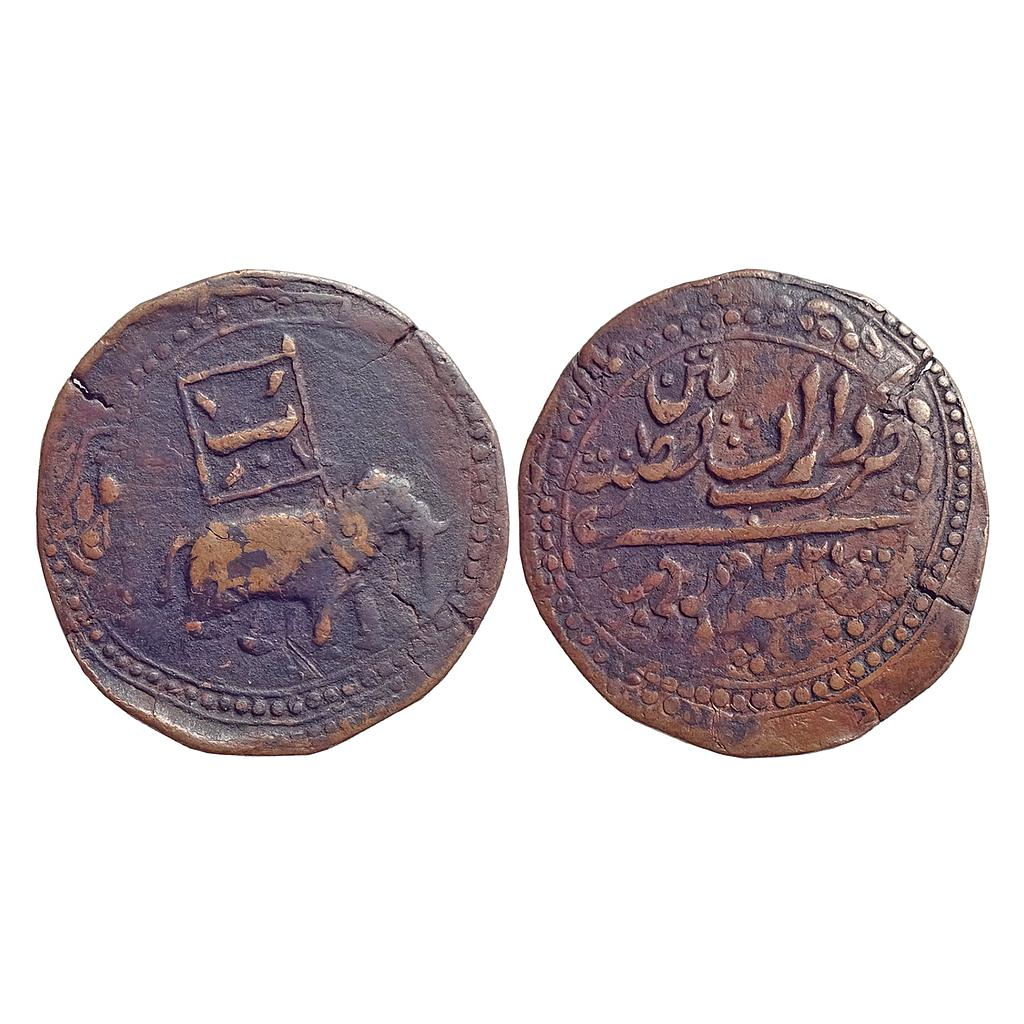 "Mysore Tipu Sultan Copper ""Double Paisa"" Patan Mint"