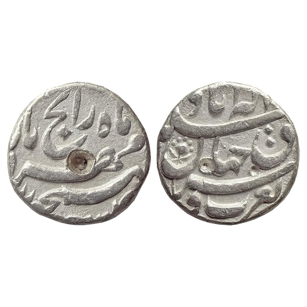 Mughal Akbar Rebellion Issue of Jahangir Allahabad Mint Silver Rupee