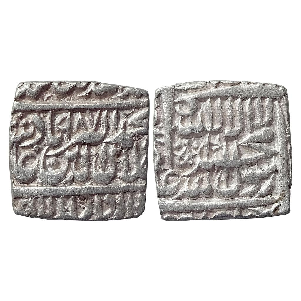 Mughal Akbar Dar us Sultanat Lahore Mint Silver Square Rupee