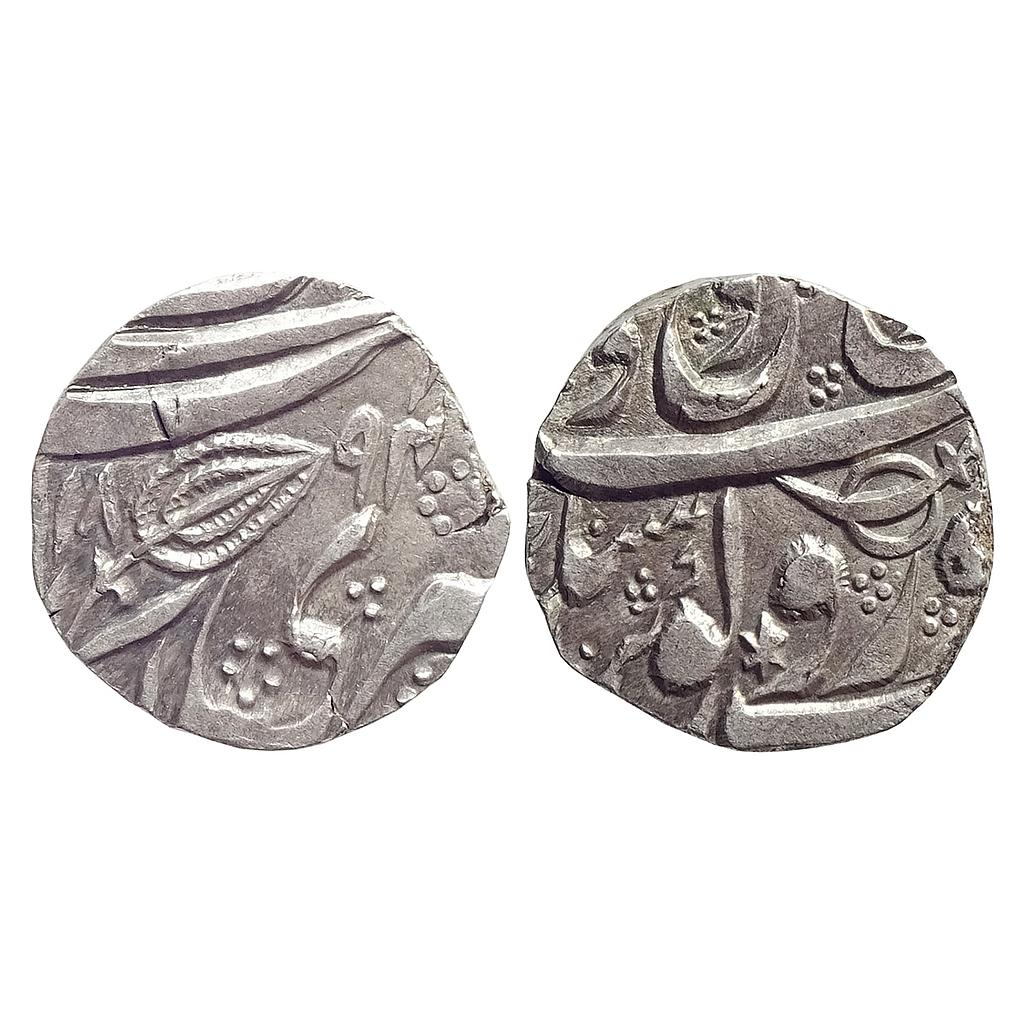 Sikh Empire Gobind Shahi Couplet Mihan Singh as Governor Kashmir Mint Silver Rupee