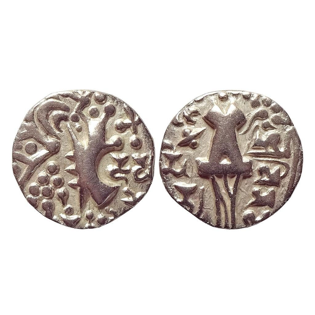 Ancient Kashmir Karkota or Naga dynasty Vinayaditya Base Gold Dinar