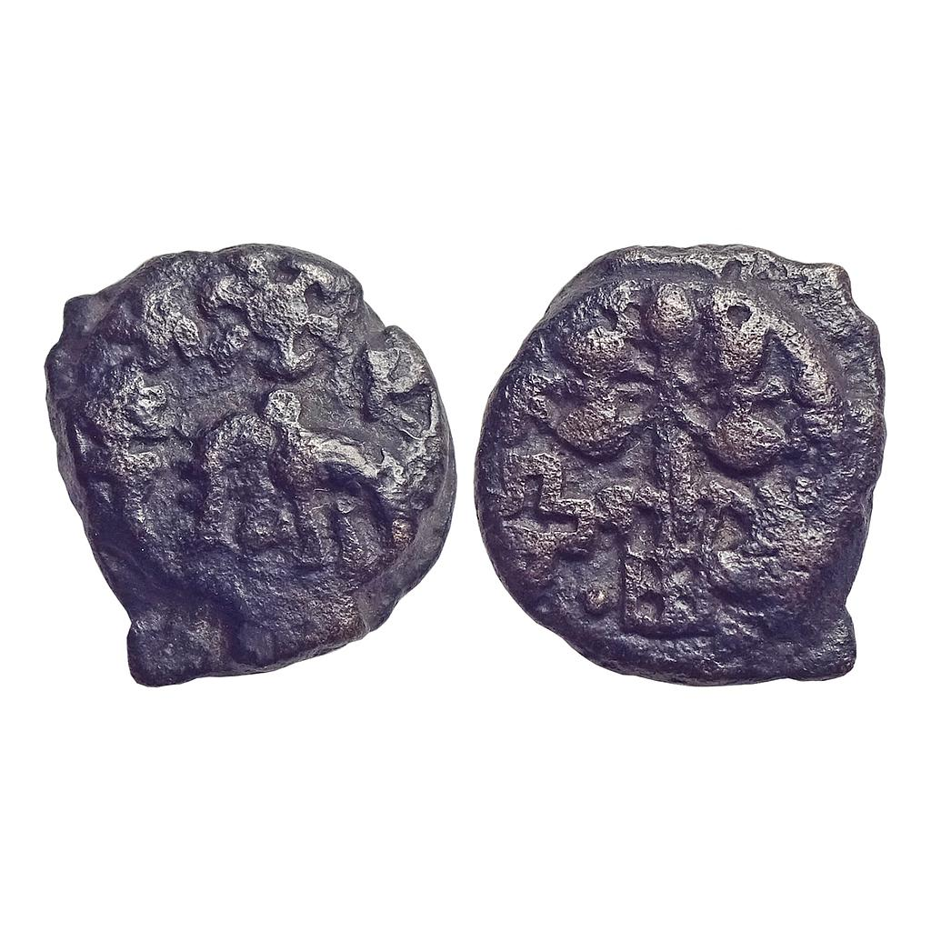 Ancient Kaushambi Local Cast Copper Coin