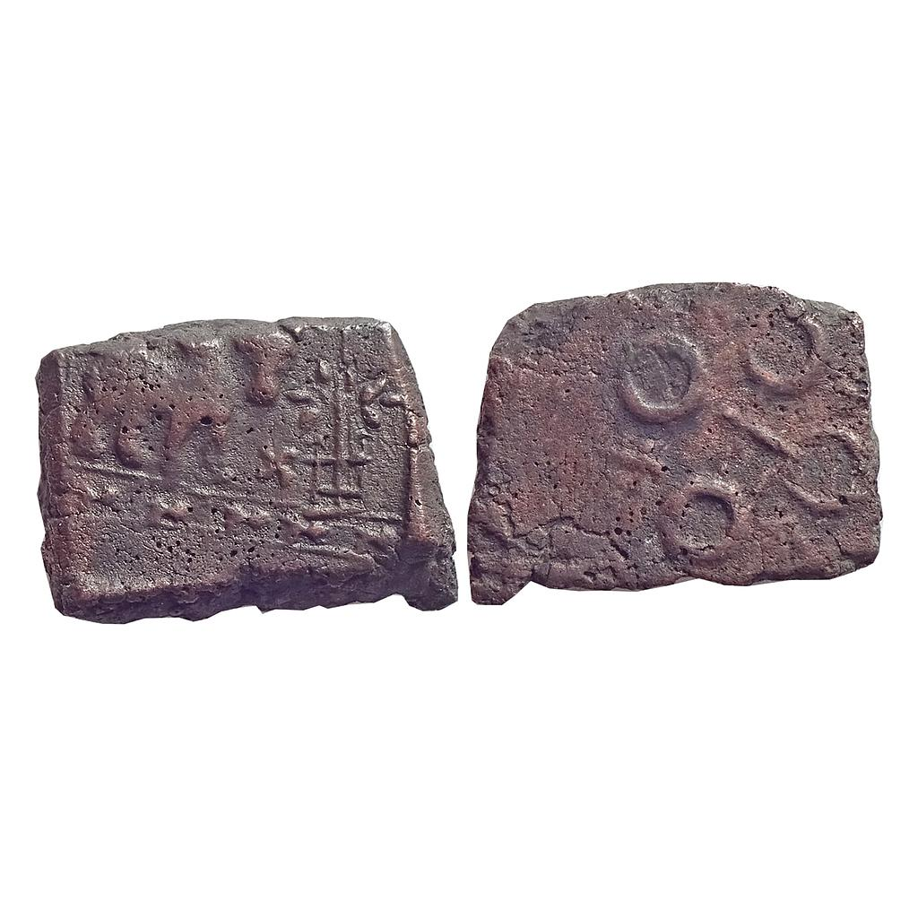 Ancient Ujjaini Copper Unit
