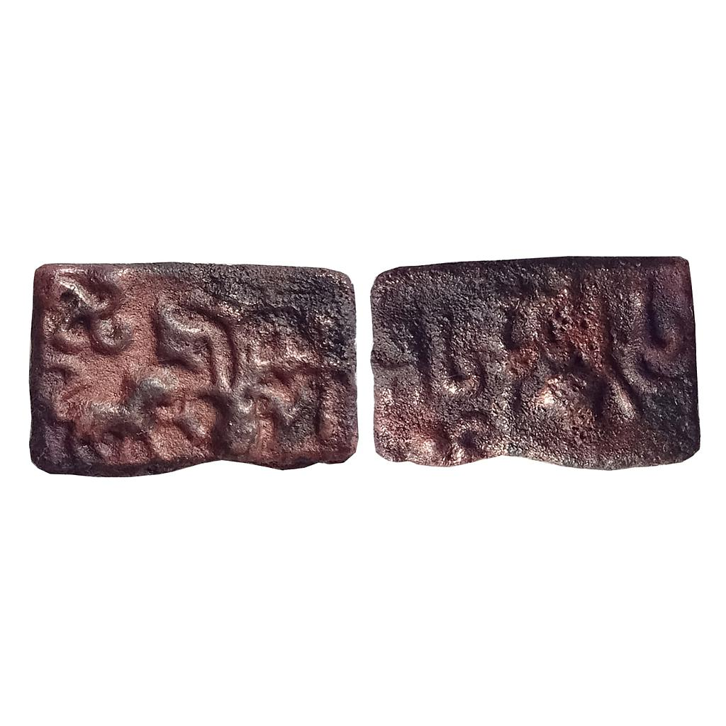 Ancient Kaushambi Copper Coin brahmi legends Aparjitasya