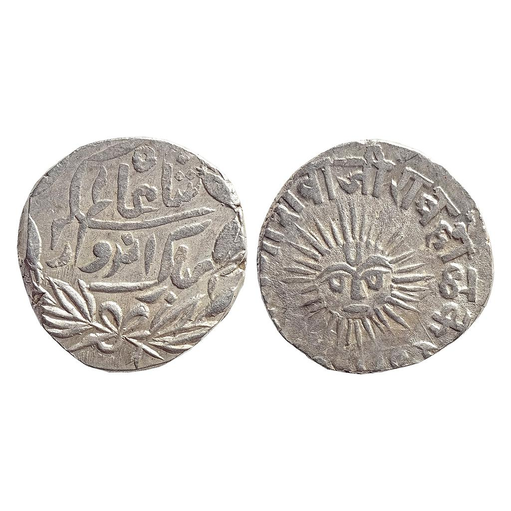 Indore State Shivaji Rao Holkar in the name of Shah Alam II Big Sun face Silver Rupee