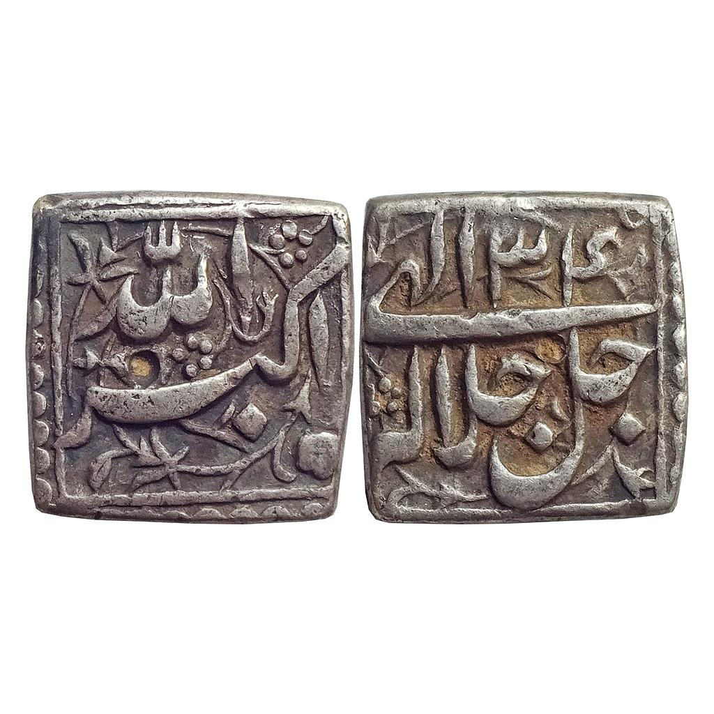 Mughal Akbar Silver Square Rupee mintless and monthless type